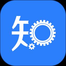 工知(知识共享)appv1.1.3 安卓版