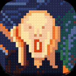 积木填色官方抢先试玩版v1.0.8 安卓版
