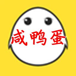 咸鸭蛋借钱app(低门槛借贷)1.0 安卓版