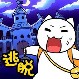 白猫冒险不可思议之馆篇无限提示版v1.4.1 安卓版