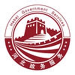 冀时办(政务服务)appv1.1.0 最新版