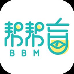 帮帮盲appv1.3.7安卓版