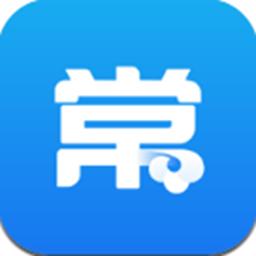 常云销(营销助手)appv1.0.0安卓版