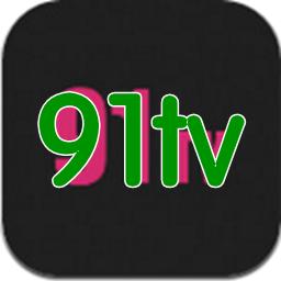 91tv影院无限观看破解版app2.2 内购破解版