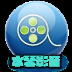 水瑟影音3.8vip破解版2019最新版(蓝奏云)