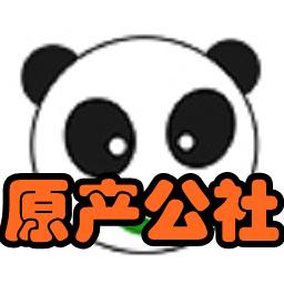 原产公社(地方百货特产)app2.1.0 安卓最新版