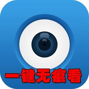 一键无痕偷看视频app安卓手机版