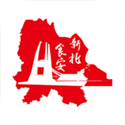 经开汉南食安appv2.0.0安卓版