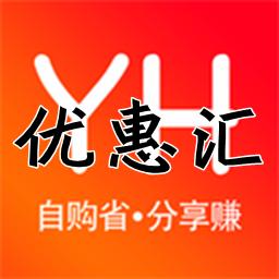 ��惠�Rapp(��� 商城�物)1.0 安卓版