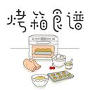 烤箱食谱app(烘培学习)1.40.13安卓版