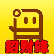 招财蜂app(推广佣金返利平台)2.1.0安卓手机版