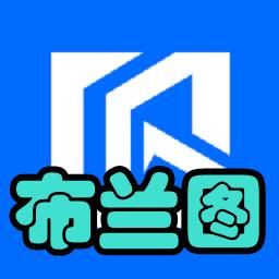 布兰图(智慧楼宇管理)1.0.4 安卓最新版