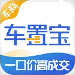 车置宝车商版v4.15.0