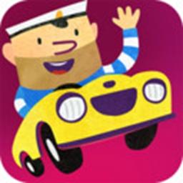 宝宝的汽车官方最新免费版v1.0.5安卓版