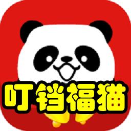 叮铛福猫(吃喝玩乐消费)app1.0.6 安卓版