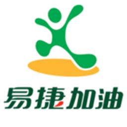北京易捷加油appv6.8.431安卓版