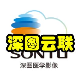 深�D云�(�t���Y�a管理)app1.0.4 安卓版