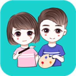 头像馆手绘头像appv3.5.7最新版