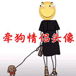 抖音牵狗的情侣图片appV8.8.6.0 安卓版