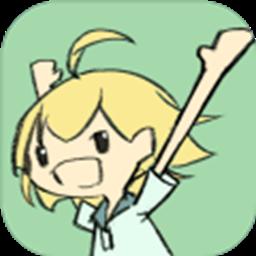 �N�n大作�鸸俜阶钚��y版v1.0.0安卓版