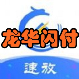 ���A�W付(�W�借�X)手�C版3.0 安卓最新版