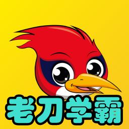 老刀�W霸(�r�I技�g短��l)app1.0.67 安卓最新版