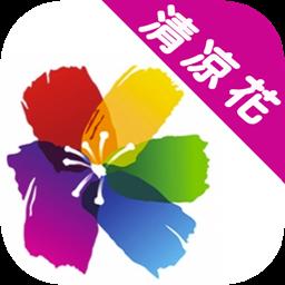 清�龌ㄈ肟�appv1.0最新版