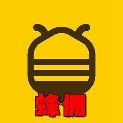 蜂�蚴�C兼���蚪�app2.0.2官方版