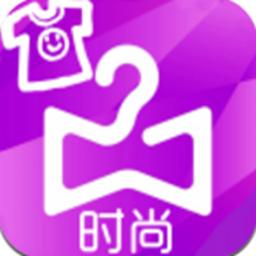 衣�r尚�物平�_appv1.0.5安卓版