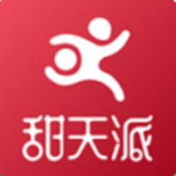 甜天派(生活�物助手)appv0.0.7安卓版
