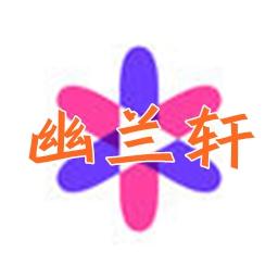 幽�m�直播免邀��a版v4.97.20 安卓版