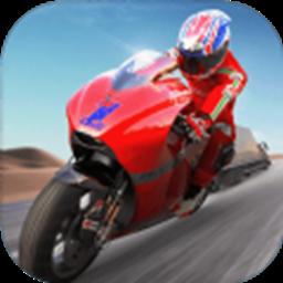 真实公路摩托锦标赛官方正式版v1.0.0安卓版
