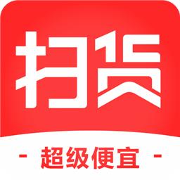 ��惠�哓�(超�便宜)app1.0.3 安卓最新版