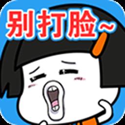 杩�浜�涓��藉�瀹��瑰�ㄦ�扮�磋В��v1.0.0瀹�����