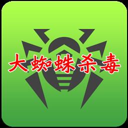 大蜘蛛�⒍臼�嗉せ畎�12.4 安卓最新版