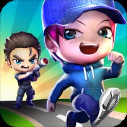 逃跑吧!少年(免兑换码)测试版v4.2.1安卓版