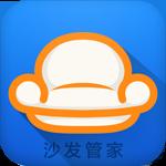 沙发管家安卓电视应用市场app5.0.4最新版
