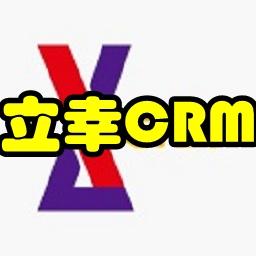 立幸CRM(患者管理)1.1.0 安卓版