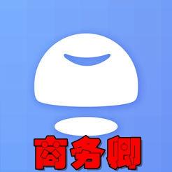 商务卿app(商务信息共享)2.2安卓手机版
