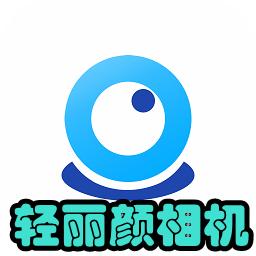 �p���相�C(完美�V�R)手�C版1.0 安卓版