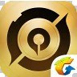 �云王者�s耀刷�c券工具v1.13.0安卓版