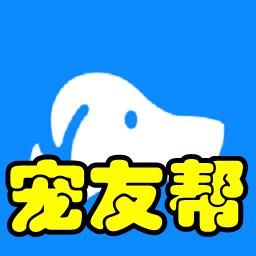 ��友��(�B����答)1.6.0 安卓手�C版