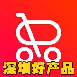 深圳好�a品app(高品�|�物商城)1.1安卓手�C版