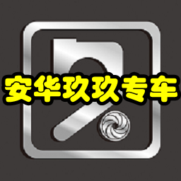 安�A玖玖�\�(打�服��)app2.0 安卓最新版