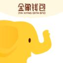 金象�X包app(��人信用借款)1.2.0手�C版