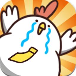 胖�u要走了�h化版v1.0.3安卓版
