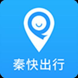 秦快出行appv1.0.1安卓版