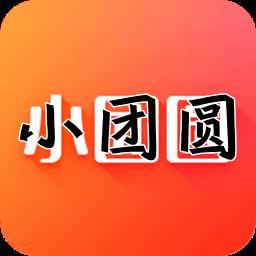 小�F�A(�H子相��)1.0 安卓版