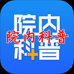 院�瓤破�app1.0.1 安卓版