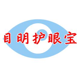 目明护眼宝app1.0 安卓版